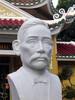 0.Tuong_cu_Phan_Chu_Trinh.jpg