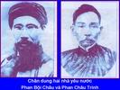Phan_Boi_Chau_va_Phan_Chu_Trinh.bmp