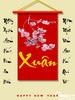 Xuan1.jpg