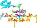 Thu_phap_2.jpg