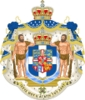102pxRoyal_Coat_of_Arms_of_Greecesvg.png