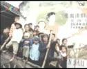 Doan_phim_mau_duy_nhat_ve_Le_Quoc_tang_Chu_tich_Ho_Chi_Minh__Clipvn1.flv