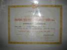 Bang_chuan_QG_19962000.jpg