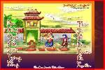 MUNG_XUAN_TAN_MAO_2011.swf