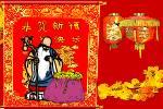 Than_Tai_den1.swf