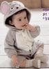 10548_ao_lien_quan_hinh_thu_ngo_nghinh_cho_be_yeu_dien_tet_8.jpg