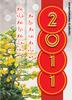 10_a_hoa_mai_copy_183.jpg