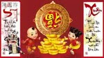 Xuan_Tan_Mao.flv