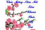 Chu_mung_nam_moi1.swf
