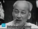 YouTube__Phong_van_chu_tich_Ho_Chi_Minh__Thang_6_1964.flv