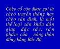 Gioi_thieu_the_loai.flv