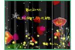 Alishan_lady_flute12.swf