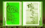 Coi_nguon_2.jpg