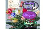Thiep_mung_20_11_.swf