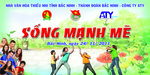 Song_manh_me_300x150_gui_email.jpg
