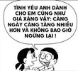 Doraemon1008123a7d7b.jpg