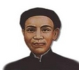 Phan_Dinh_Phung.png