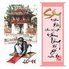 Chuc_mung_ngay_NGVN_2011.jpg