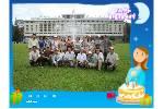 Vinh_Linh_thuong_nhoVan_Khanh.swf