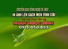 IN_GACH_MEN_1.jpg