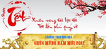 ANH_TET_TRANG_CHU_copy.jpg