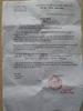 Giay_moi_cua_hop_tac_xa_luong_tai1.jpg