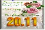 Danh_nngoon_nha_giauo.swf