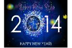 HAPPY_NEW_YEAR_2014A.swf