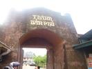 CONG_THANH_BAN_PHU.jpg