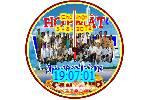 Clock_Hopmat2014.swf
