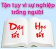 Daytot.png