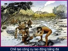 Che_tao_cong_cu_lao_dong.bmp