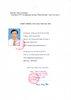 Xac_nhan_co_quan.jpg
