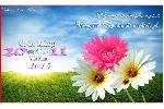 _NGUOI_THAY__NHAT_HUY.swf