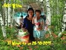 Hoai_nho_500.jpg