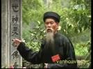 Tham_den_Thai_Vi__Ninh_Binh.flv