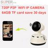 Camera_ip_v3802.jpg