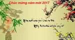 Hinhanhchucmungnammoi201717.jpg