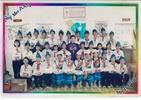 TRUONG_TIEU_HOC_TRUC_THANH__HOC_SINH_L5B__20022003.jpg