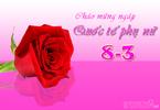 Ecard83011.jpg